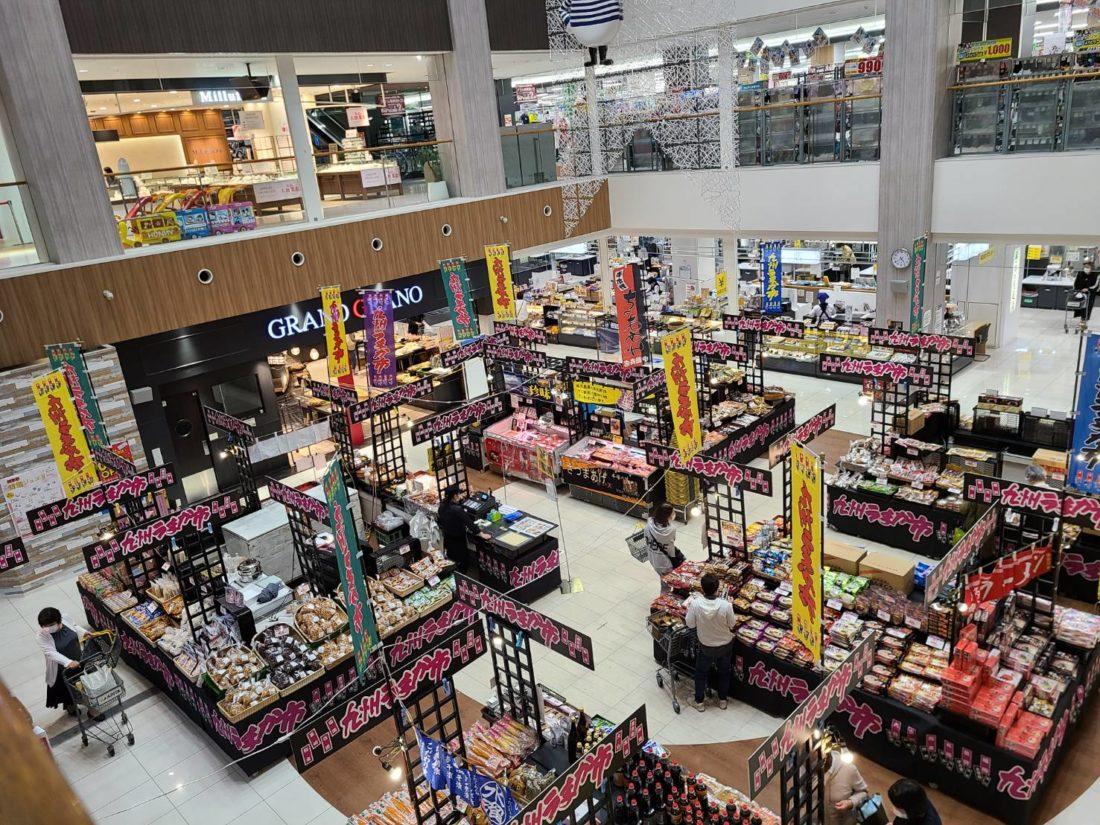 愛知県名古屋市ショッピングセンターにて九州物産展出店・開催!!